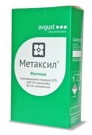 Метаксил 1 кг