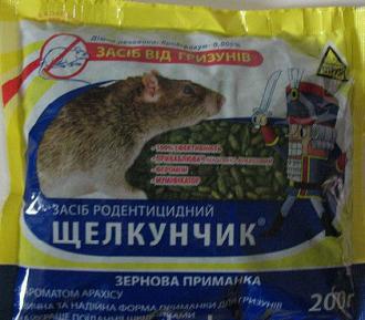 Лускунчик зерно 200 гр.