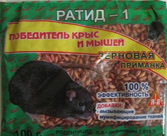 Ратід зерно 100 гр.