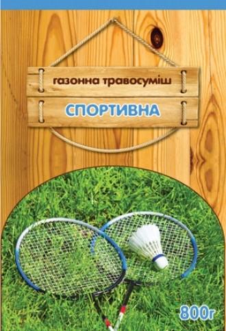 Газон Спортивный