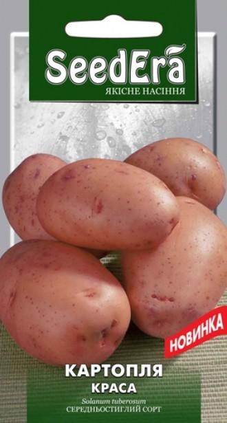 Картопля Краса