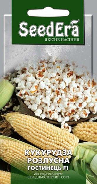Кукуруза лопающаяся Гостинец Ф1