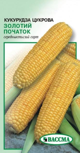 Кукуруза сахарная Золотое начало