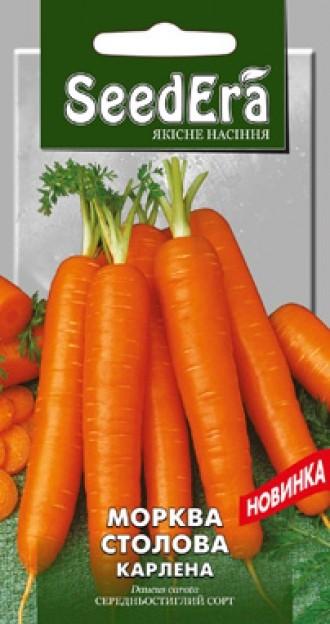 Морковь столовая Карлена