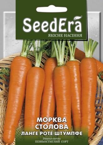Морковь столовая Ланге Роте Штумпф