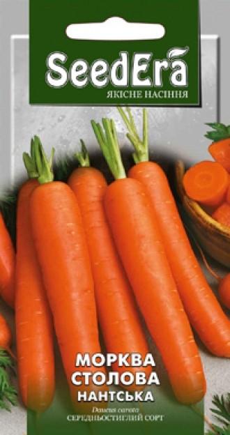 Морковь столовая Нантская