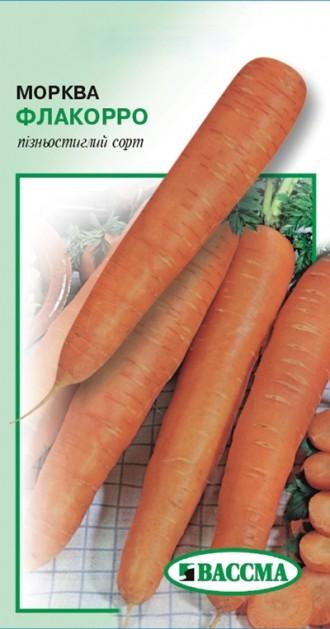 Морковь Флакорро