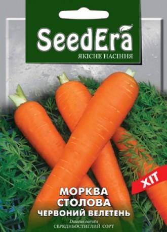 Морква столова Червоний Велетень