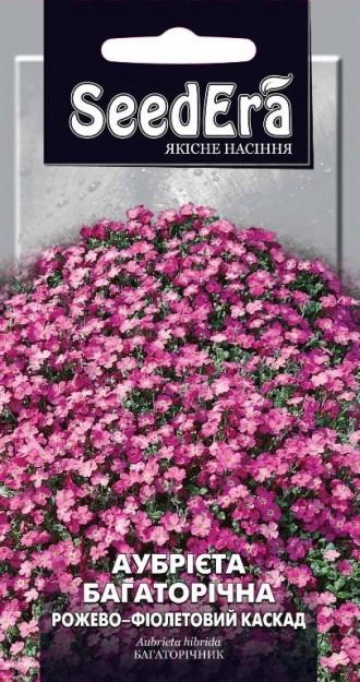 Аубриета многолетняя розово-фиолетовый каскад
