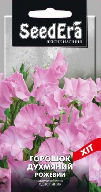 Горошок духмяний Рожевий