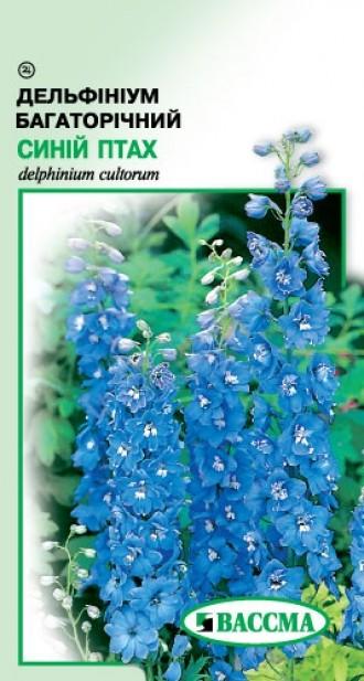 Дельфиниум многолетний Синяя птица