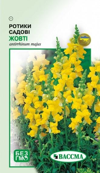Ротики Садові Жовті