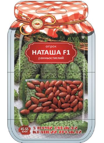 Наташа F1