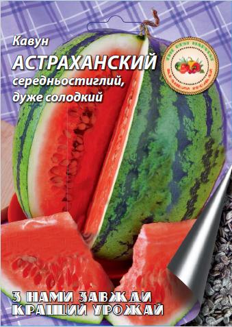 Астраханский 8г