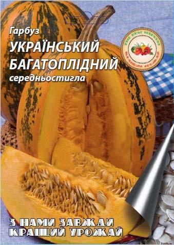 Український багатоплідний 15, 20г