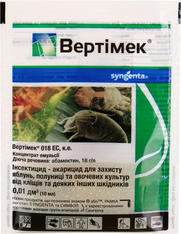 Вертимек 018
