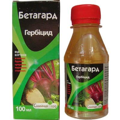Бетагард