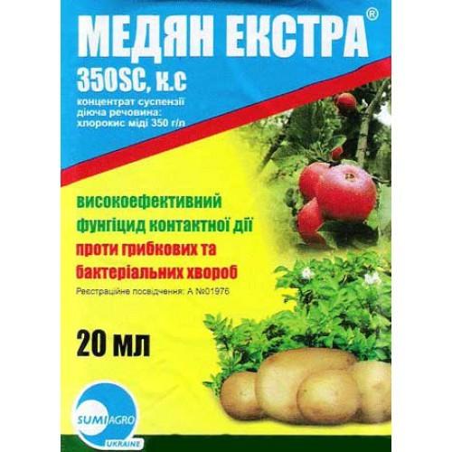 Медян Экстра