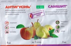 АНТИГУСІНЬ к.с 4мл + САМШИТ к.с. 3 мл