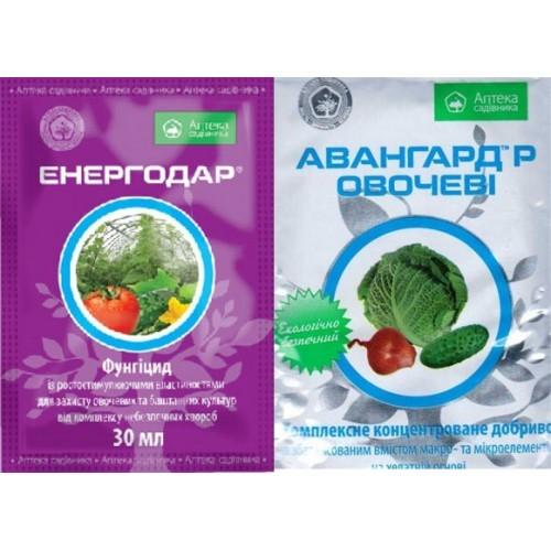 Енергодар 30мл +  Авангард овочеві 30мл