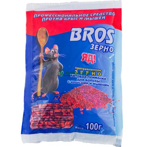 Брос зерно 100 гр.