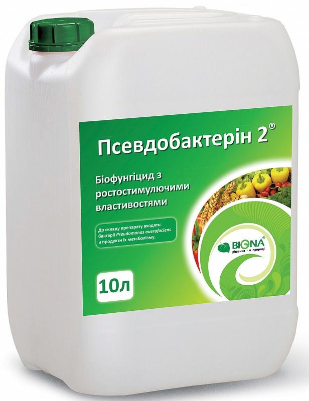 Псевдобактерин 2