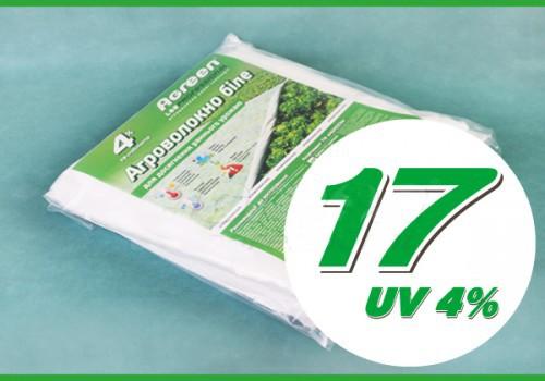 Агроволокно   П 17 (фото)   «Гектар»