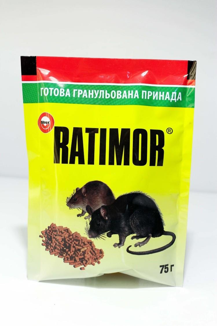 Ратимор
