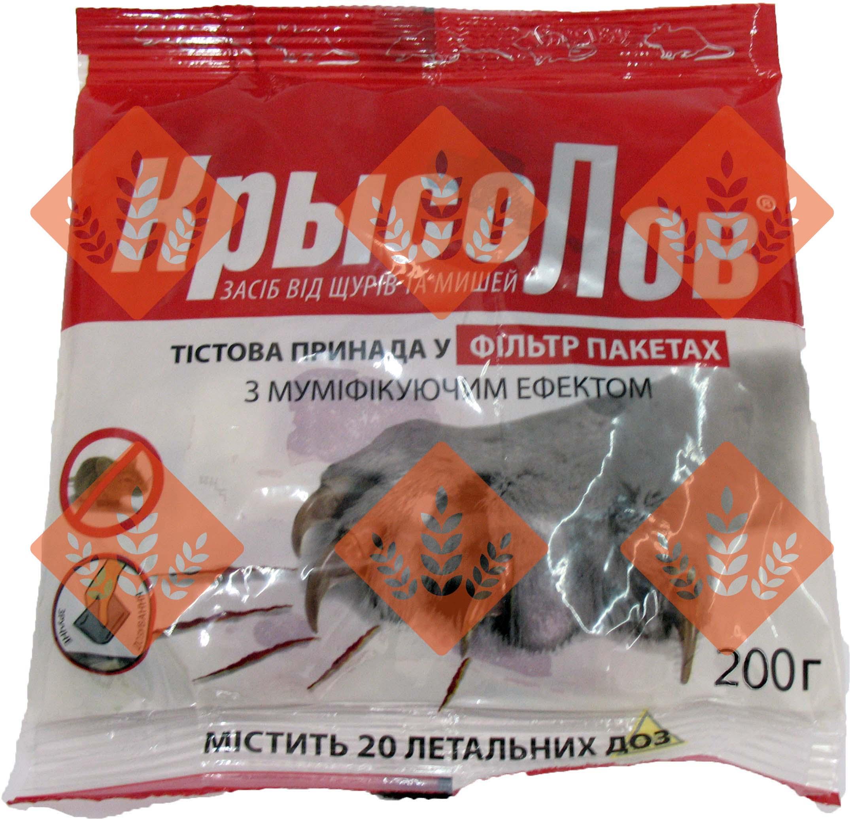 КрисоЛов 200г тісто