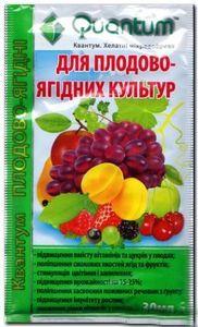 Квантум для полодов - ягодных культур