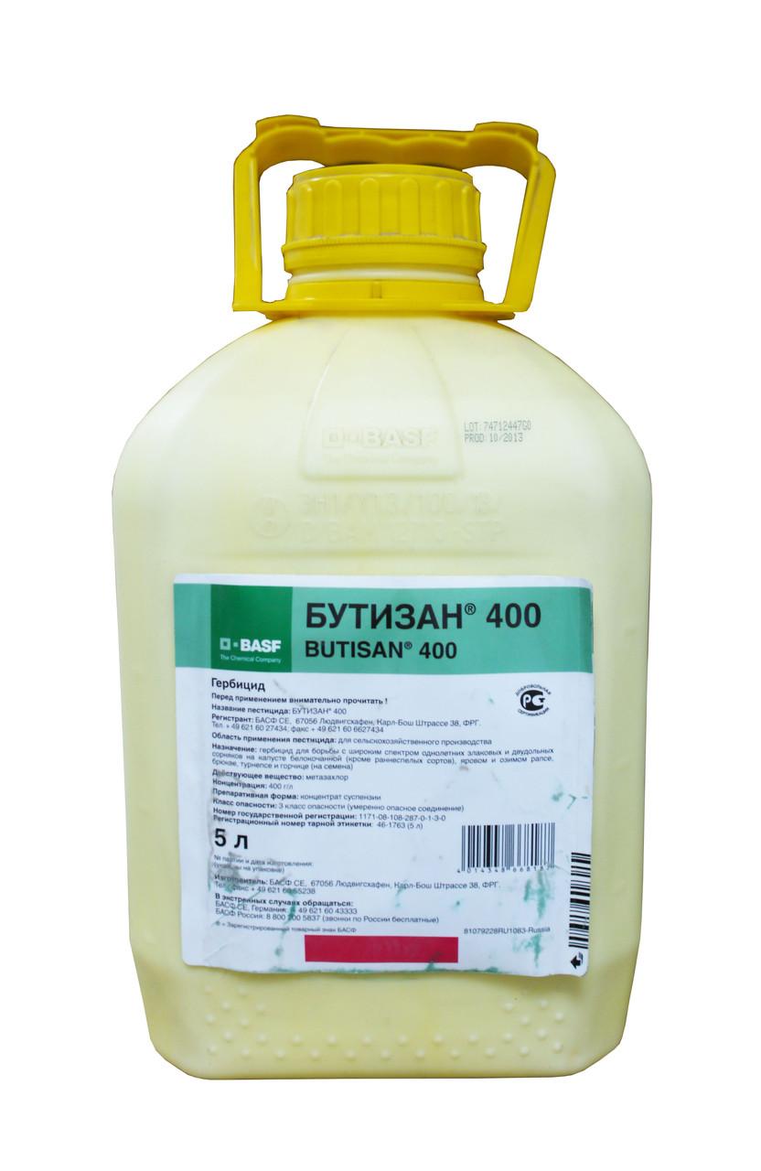 Бутизан 400