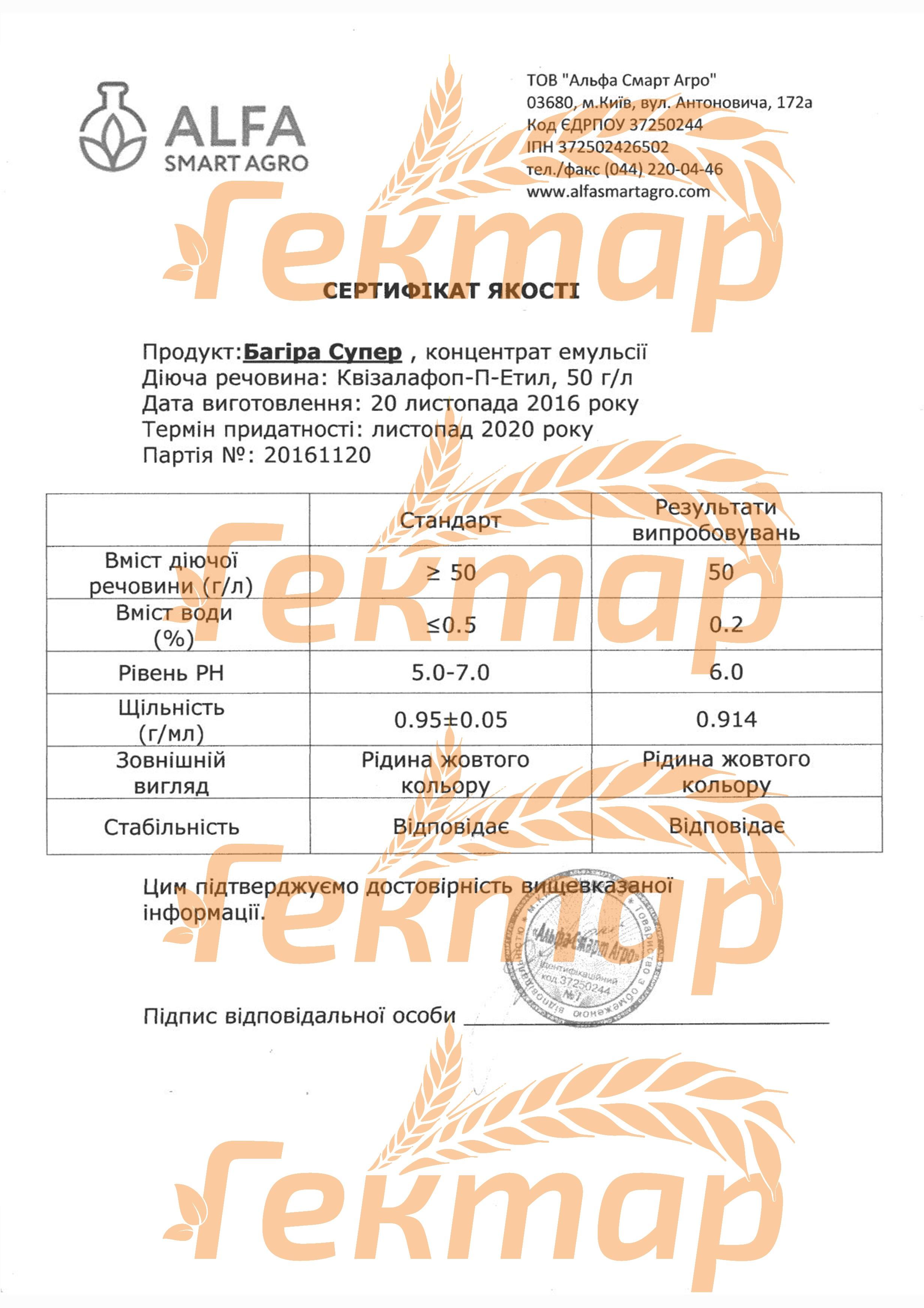 https://hectare.ua/upload/5aafa938a8ff7.jpg