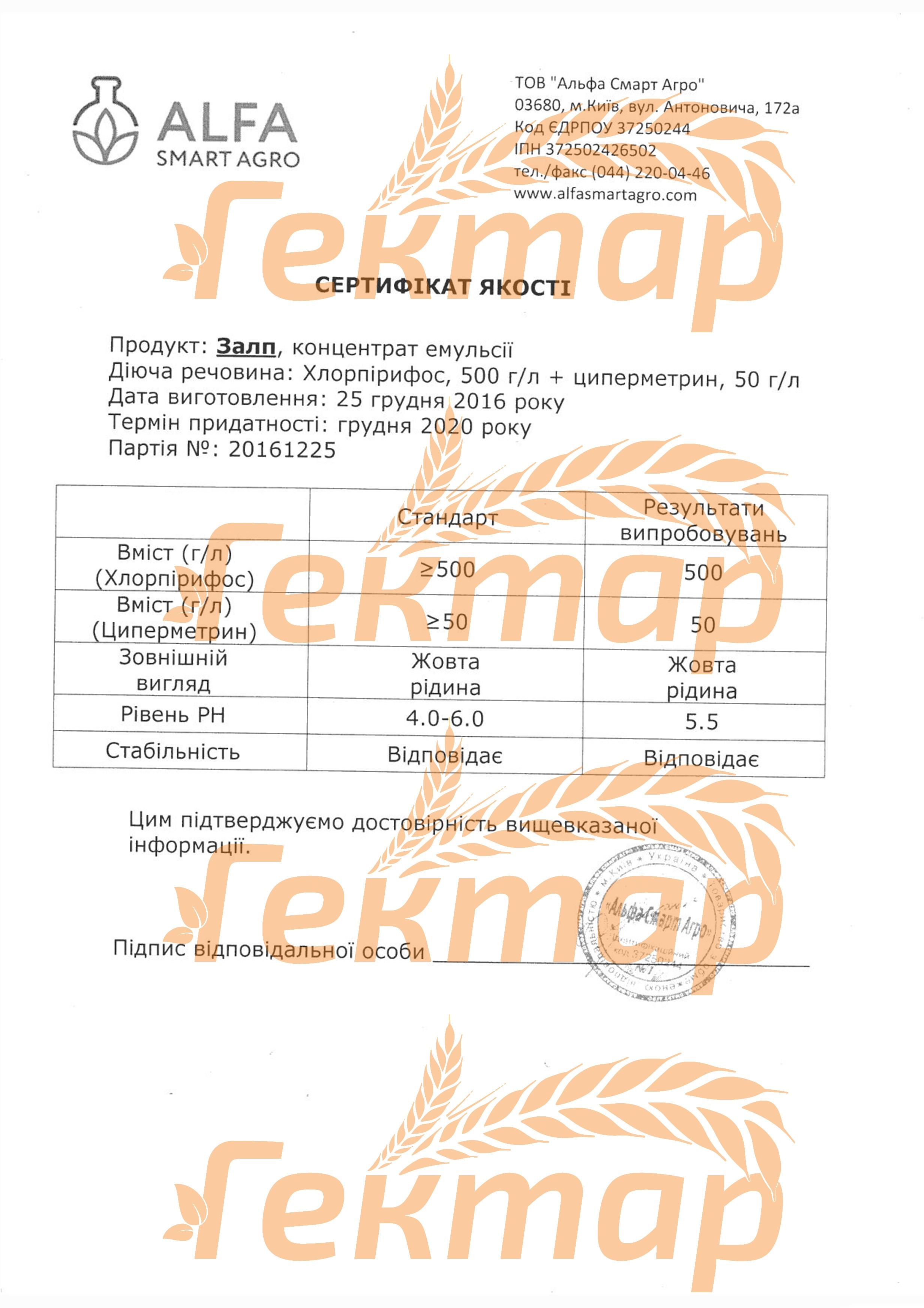 https://hectare.ua/upload/5aafaa58df218.jpg
