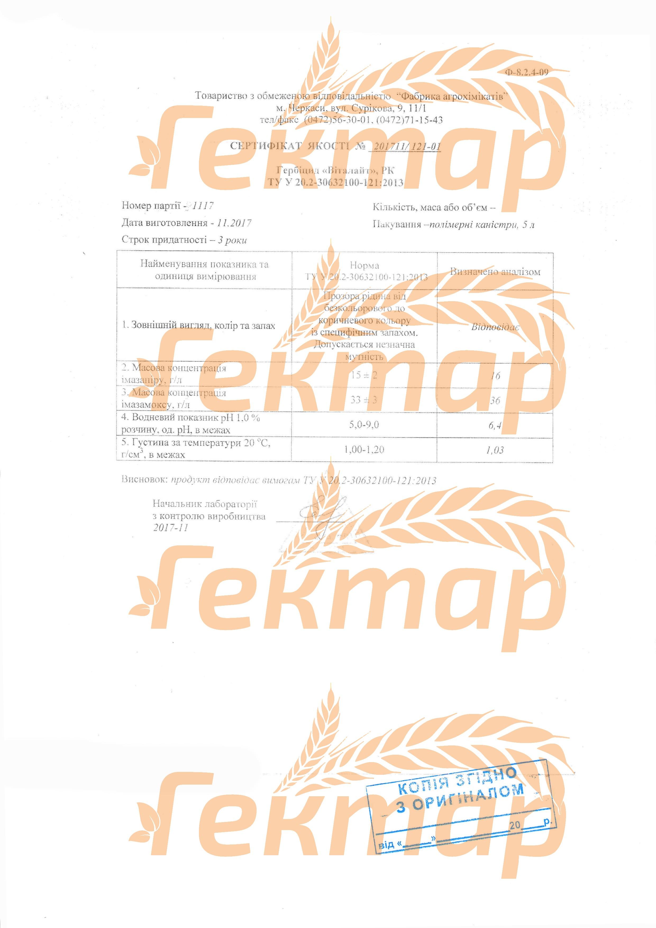 https://hectare.ua/upload/5ab363b58794d.jpg