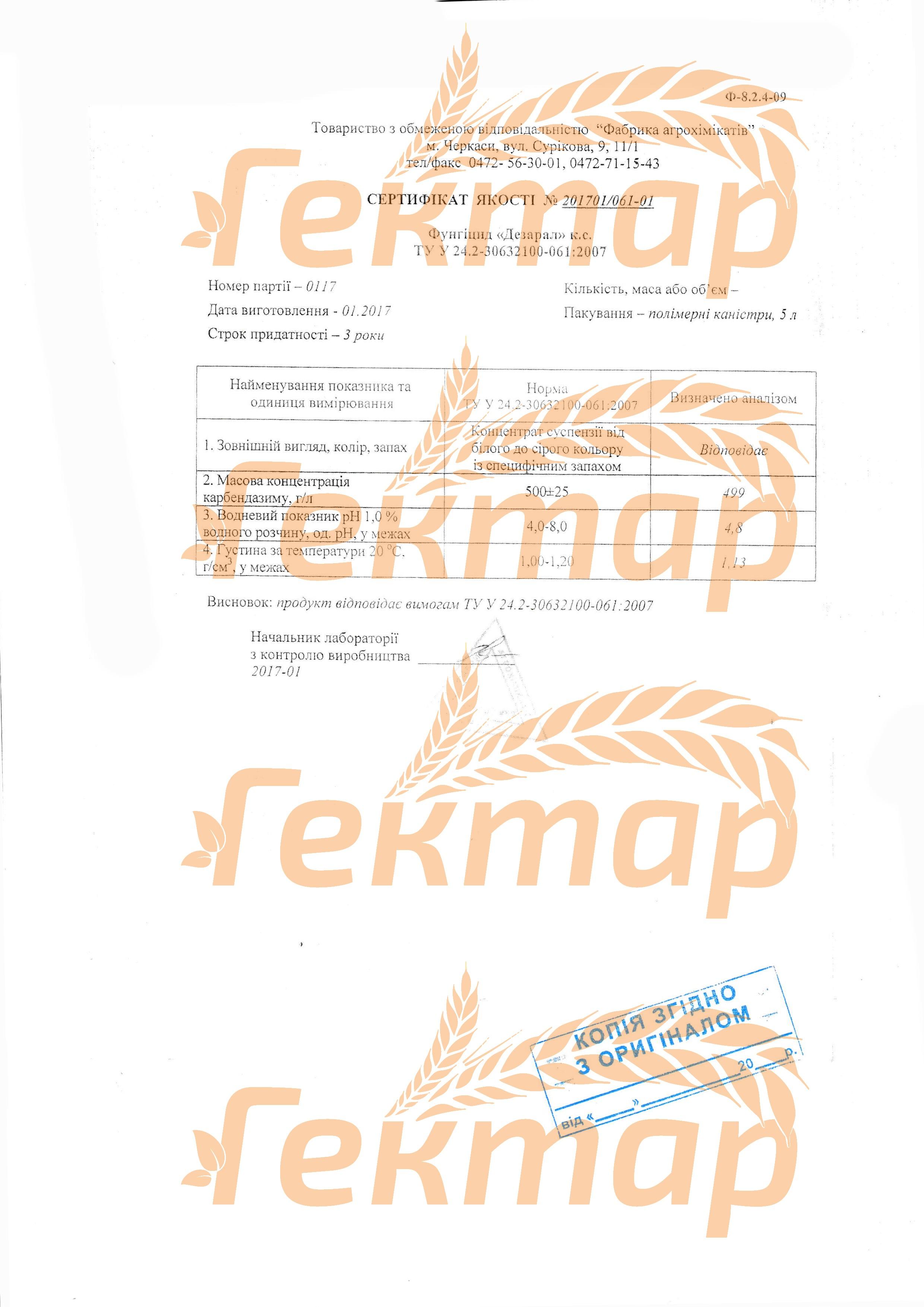 https://hectare.ua/upload/5ab3652c799df.jpg