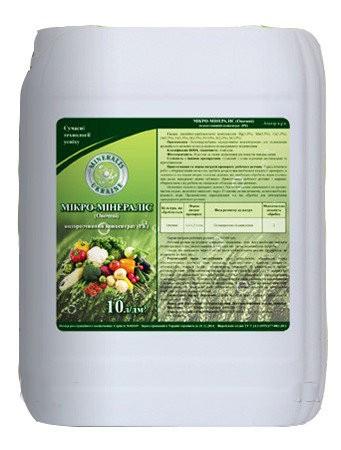 Био-Минералис (Биоудобрение для полевых и плодовых культур)