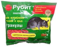 Зоокумарин 110 гр гранула