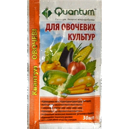 Квантум для овочевих культур