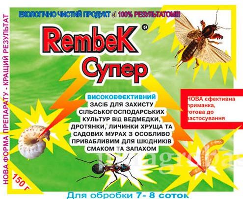Рембек Супер