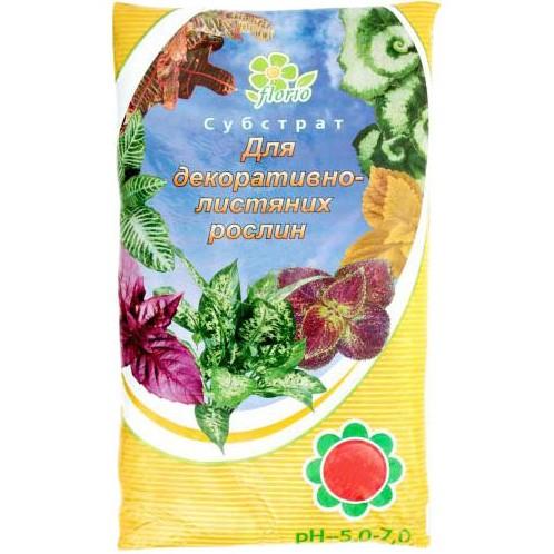 Субстрат для декоративно-листяних рослин