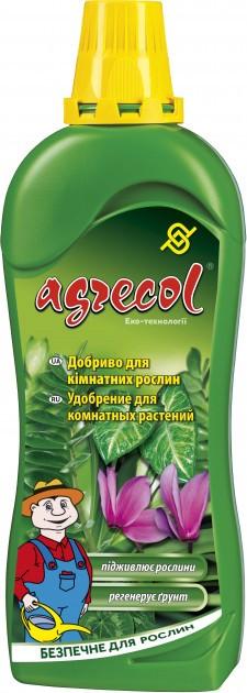 Добриво для горшкових(кімнатних) рослин (6-3-6)