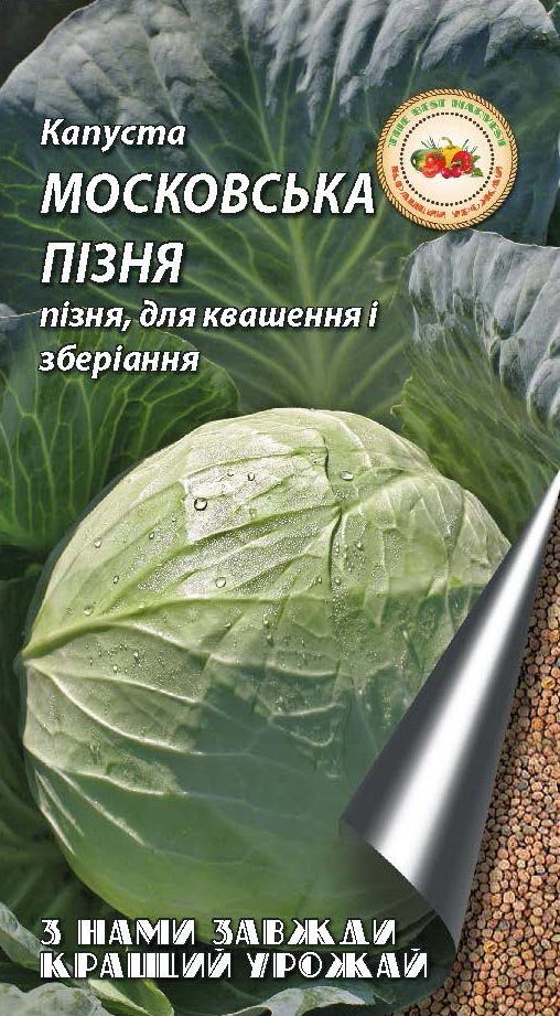 Московская поздняя 0.5, 5г