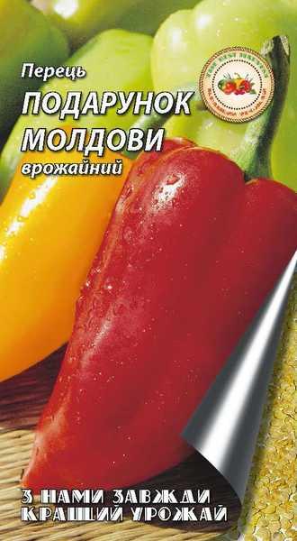 Подарок молдовы 0.3, 1.5г