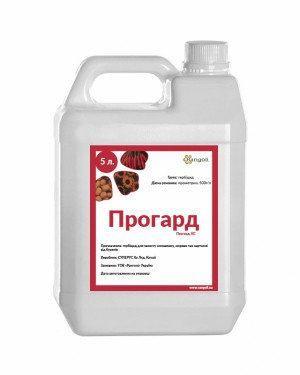 Прогард (Гезагард 500)