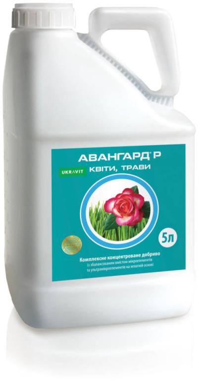 АВАНГАРД Р Квіти, трави