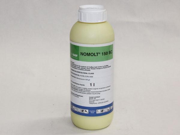 Номолт