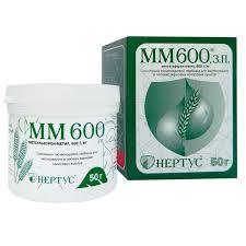 ММ 600