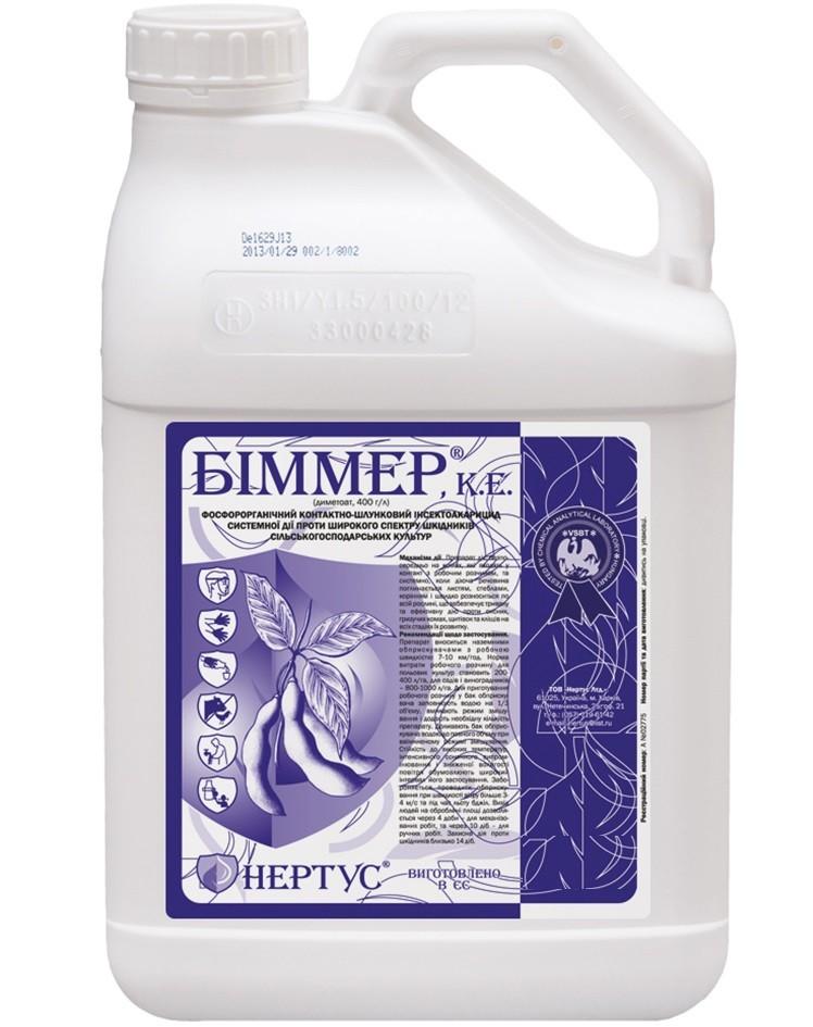 Биммер, к.э. (Би-58, Димевит)