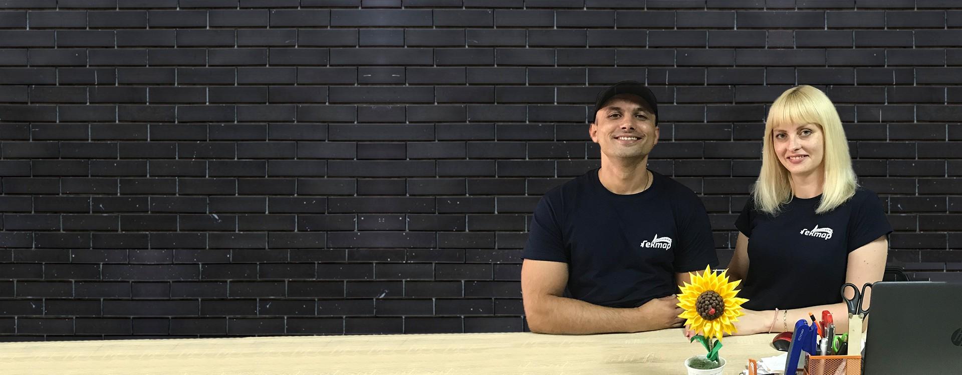 «Гектар» Новий Буг  | Однією з переваг сучасної та інноваційної «Корпорації Гектар» є наявність  власної мережі аграрних магазинів