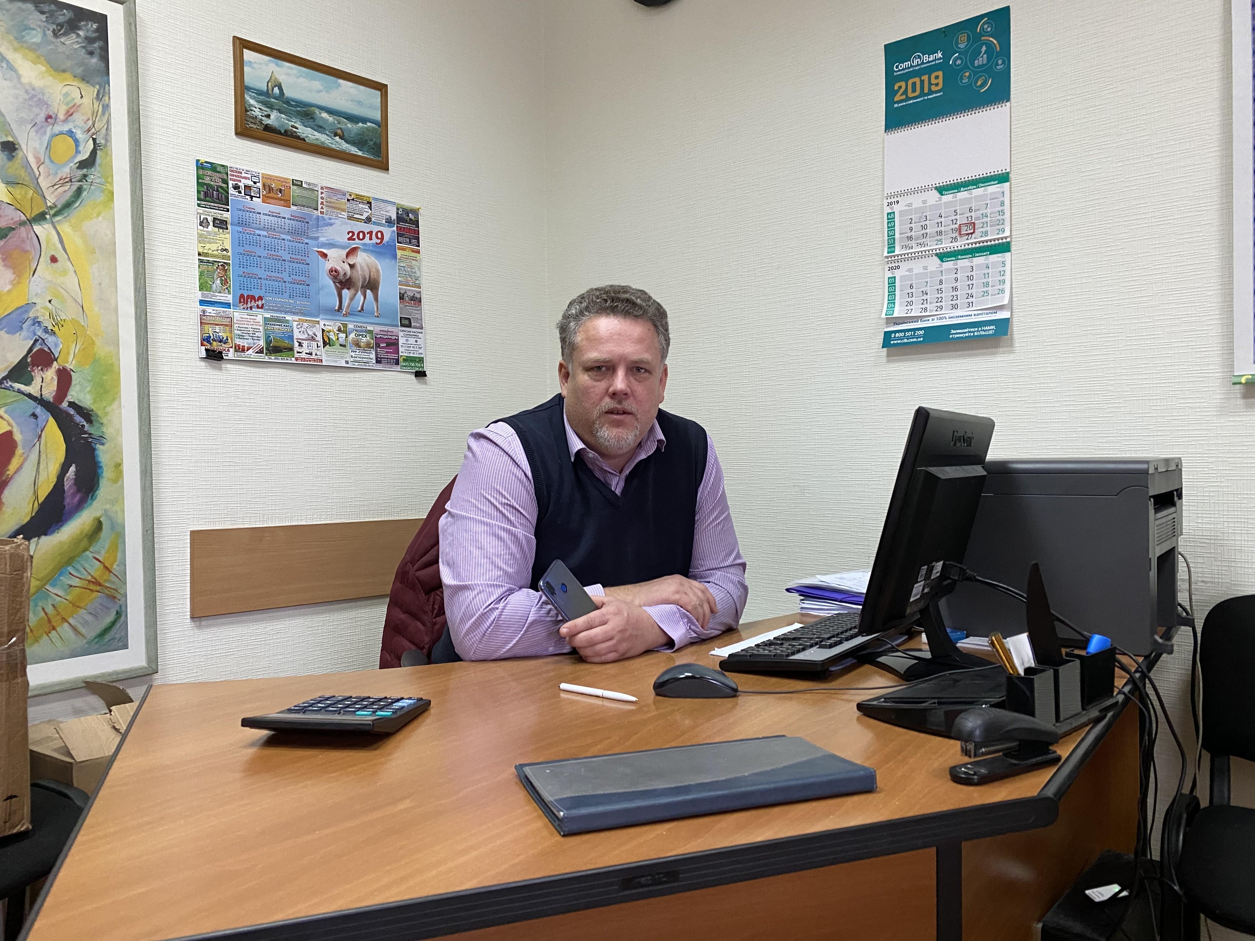Іван Володимирович Тоцький, директор компанії «SEED TRADE AGRO»